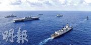 美國、印度、日本及菲律賓的海軍艦船本月2日至8日在南海共同演習。(網上圖片)