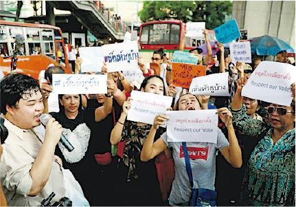 3月大選後1天,曼谷有一群年輕人示威,呼籲當局尊重選舉。(網上圖片)