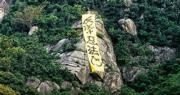 一幅長15米闊3米,畫有手銬、寫上「反送中惡法」的黃色直幡,昨晨被發現在龍欣道畢架山坡上飄揚,消防到場拆除。社民連其後承認在畢架山及獅子山上懸掛兩幅直幡。