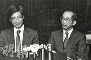1989年軍隊清場後,李柱銘(左)及司徒華(右)退出基本法起草委員會工作,此後與中共政府立場相左,改變了香港民主派的政治軌迹。(資料圖片)