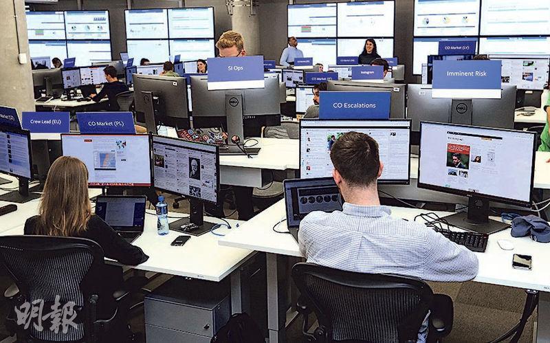 Facebook上月底在愛爾蘭首都都柏林建立團隊,以應付針對歐洲議會選舉的假消息及政治廣告,圖為有關團隊5月2日的工作情况。(路透社)
