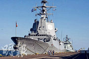 西班牙召回隨同美國「林肯」號航母行動的巡防艦「門德斯·努涅斯」號(圖),反映歐美對伊朗問題呈分歧。(法新社)