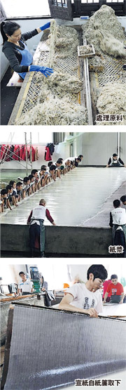 宣紙的製作始於唐代,唐代文化昌盛,對紙筆墨硯的需求很大。今日也有不少人採用傳統方法製作宣紙。(新華社)