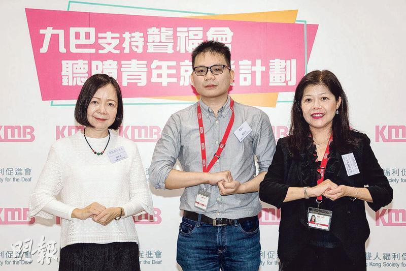 香港聾人福利促進會總幹事黃何潔玉(左一)表示,希望更多企業支持計劃,目標每年為至少15名聽障者提供為期6個月的實習,提升他們的自信心及競爭力。