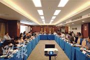 昨日在北京召開的「人工智能倫理與治理網絡構建」研討會,來自英、美、香港和內地多所高校及機構20多名專家與會。(鄭海龍攝)