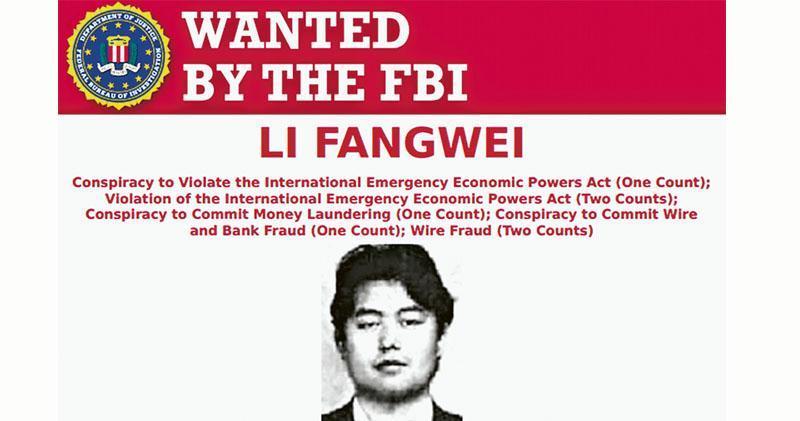 美最新制裁名單上的Li Fangwei(李方偉),早前已被控違反國際緊急經濟權利法、洗錢、銀行欺詐等多項罪名,正被美國聯邦調查局懸紅500萬美元(約3900萬港元)通緝。(網上圖片)