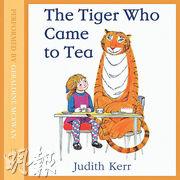 《來喝下午茶的老虎》是克爾的代表作,至今已在全球銷售逾500萬冊。(網上圖片)