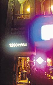 夜晚不打烊的書店。(作者提供)