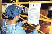 漁護署昨晚根據法例,宣布發現非洲豬瘟死豬的上水屠房是受感染地方,場內的豬要銷毁,其後清潔消毒約需4天,暫未確認能否趕及下周五端午節前重開。(樊銳昌攝)