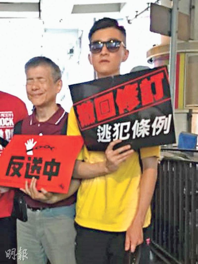 視障大學生Curtis(右)喺4月28日上街遊行,反對修訂《逃犯條例》,遊行其間與經常就社會議題發聲的失明人士莊陳有合照留念。(莊陳有facebook圖片)