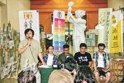 台灣多個公民團體將於六四當晚舉辦紀念晚會,昨在記者會上邀請各大政黨的總統參選人和領袖出席及簽署聲明。(中央社)