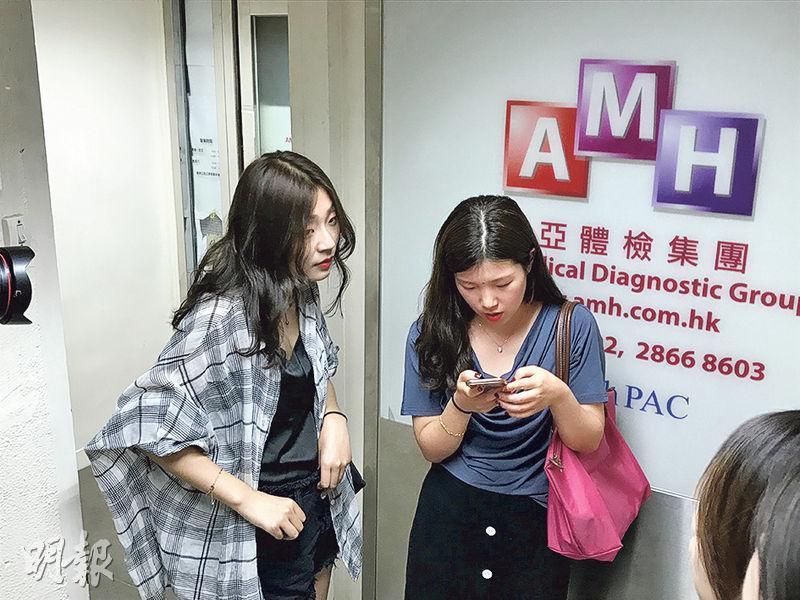環亞體檢集團昨宣布結業,來自江蘇無錫的周小姐(右)和唐小姐(左)本準備來打第二劑子宮頸癌疫苗,昨結果撲了空,二人已各為打針花了逾萬元疫苗費及旅費等,對於該公司結業感失望,唐小姐更反問:「不是說香港沒有假的嗎?」(陳諄䚻攝)