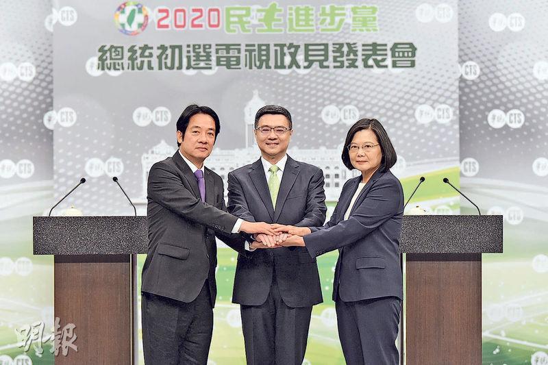 2020民進黨總統初選政見會昨午在華視舉行,台灣總統蔡英文(右)、前行政院長賴清德(左)與民進黨主席卓榮泰(中)握手致意。(中央社)