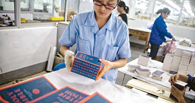 美出版商指,新一輪對華關稅將增加《聖經》印刷成本,損害美國基督教書籍出版商及宗教團體的利益。圖為全球最大的《聖經》印刷企業、南京愛德印刷有限公司的員工在印刷英文版《聖經》,該印刷商自成立至今已印刷逾1.9億冊《聖經》。(網上圖片)