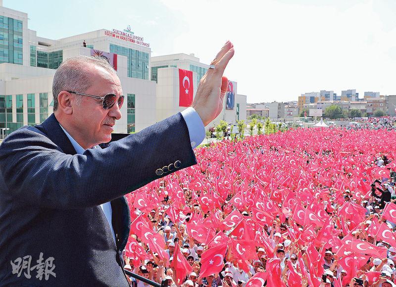 土耳其總統埃爾多安周二在伊斯坦布爾出席一間醫院開幕典禮期間,向一眾支持者揮手。(路透社)