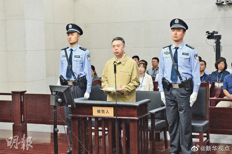 國際刑警組織前主席、公安部原副部長孟宏偉(中)昨在天津一中院承認受賄逾1400萬元人民幣,法官押後裁決。(網上圖片)