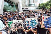 約千人昨響應網上號召到多國駐港總領事館或辦事處請願,促G20集團峰會參與國向國家主席習近平施壓,反對逃犯條例修訂。(李紹昌攝)