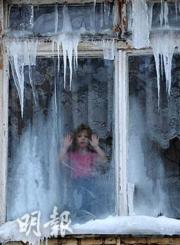 Icicles (AFP Photo)