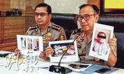 印尼警方展示伊斯蘭祈禱團頭目帕拉的照片。(法新社)