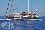 載有難民的救援船上周六駛向意大利蘭佩杜薩島。(法新社)