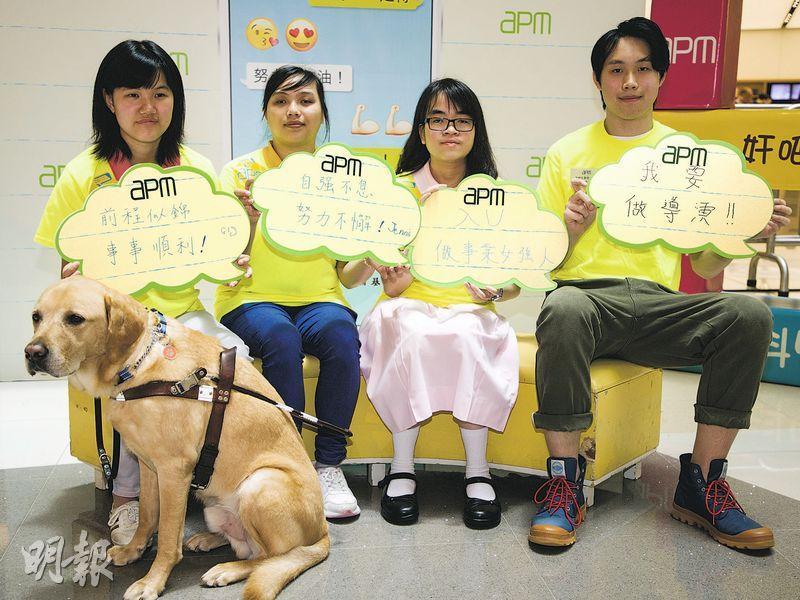 視障生蔡樂詩(左一)昨日帶同導盲犬Bene一起受訪。另一考生郭曉明(右二)患有肌肉低張,自幼稚園起總共動過6次手術,目前身體狀况穩定。他們連同另外兩人,視聽障生吳曉慧(左二)、芮家明(右一)明天便會知道DSE放榜成績。(林靄怡攝)