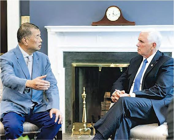美國副總統彭斯(右)在當地時間周一(8日)接見香港壹傳媒集團創辦人黎智英。據外電報道,雙方討論到香港就修訂《逃犯條例》的最新進展。