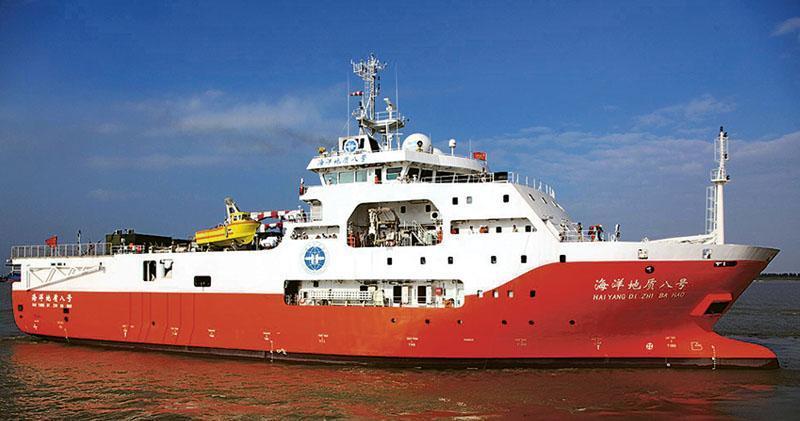 在多艘海警船護航下,海洋地質八號(圖)月初抵達與越南有爭議的南海萬安灘展開勘探作業,引發中越船舶對峙。(資料圖片)