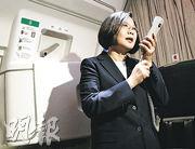 台灣總統蔡英文昨日在專機上通過廣播預告,在過境美國紐約時將有密集行程安排。(中央社)