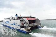 本月11日,載着714名乘客的海峽號高速客船從福建平潭綜合實驗區起航,駛向台灣高雄港。航線開通後,將根據客運市場和氣候海况不定期開出航班。(中新社)