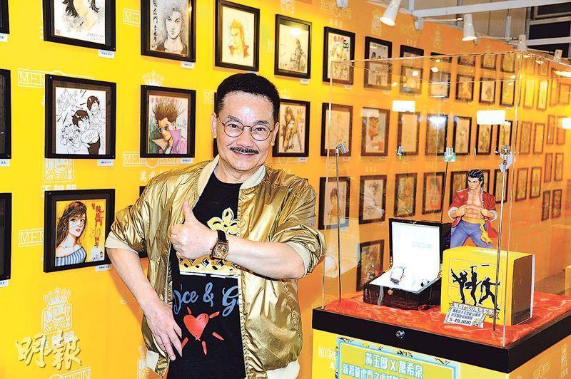 黃玉郎推出王小虎肖像腕表。(攝影/記者:陳釗)
