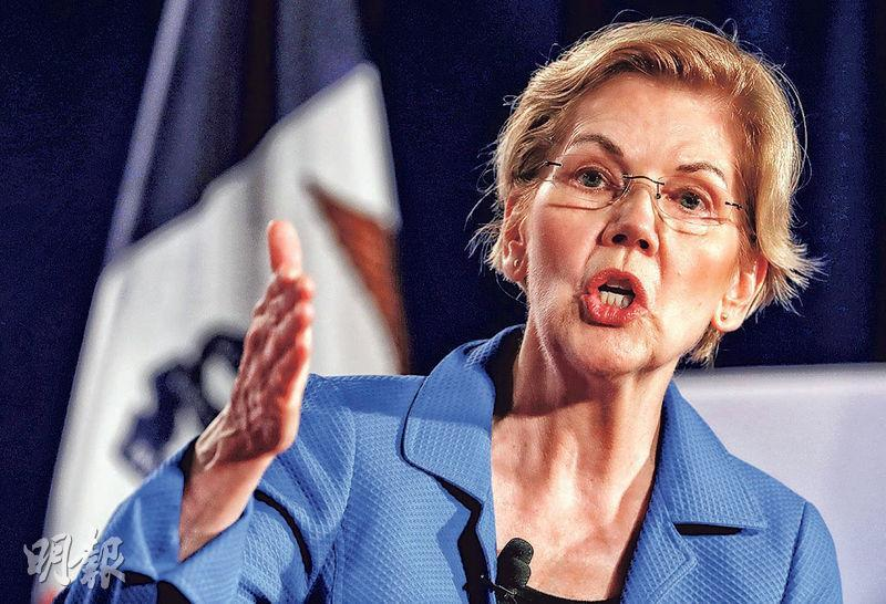 美國民主黨總統參選人沃倫近期表現出色,成為大熱門之一。圖為她本月19日在初選第一州艾奧瓦發表演說。(法新社)