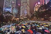 昨傍晚約有逾千人於遮打花園響應金融界發起的「快閃集會」,要求政府回應民間反修例訴求;參加者冒雨出席,邊叫「香港人罷工」口號,邊亮起手機閃光燈,傘與傘之間透出點點燈光。(楊柏賢攝)