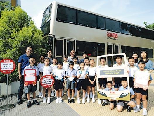 九巴向東華三院馬錦燦紀念小學捐出退役巴士。(九巴提供)