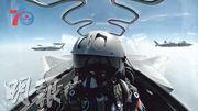 空軍宣傳片展示了包括國產殲-20新型戰機5機編隊的實訓畫面,並見到後方飛行的同款戰機。(影片撮圖)