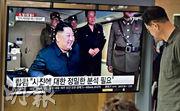 韓國周四亦有報道朝鮮領袖金正恩視察新型多管導向火箭發射系統的試射,有韓國民眾在首爾的列車站留意相關報道。(法新社)