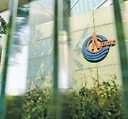 中海油集團董事會認為,訂立股權轉讓協議是其發展清潔能源及中國陸上地區業務的良機,符合公司的整體發展策略。