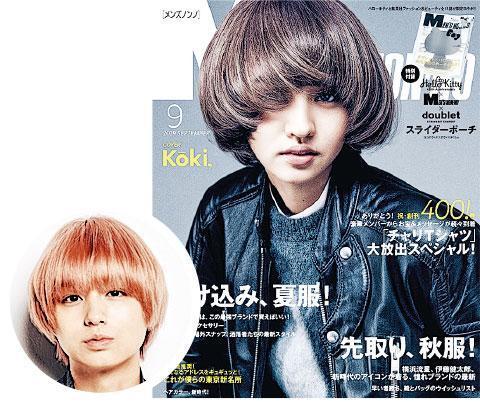 光希以「少男」造型登上日本雜誌封面,但今次沒人說她像爸爸木村拓哉,反而覺得她的造型跟Hey!Say!JUMP成員伊野尾慧(圓圖)相似。