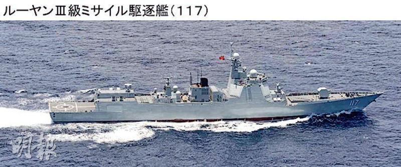 日本發放的解放軍052D型驅逐艦「西寧」艦照片。(網上圖片)