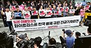 韓國民眾昨在駐首爾的日本大使館外,手持「反安倍」標語,抗議日本政府把韓國删除出白名單。(法新社)