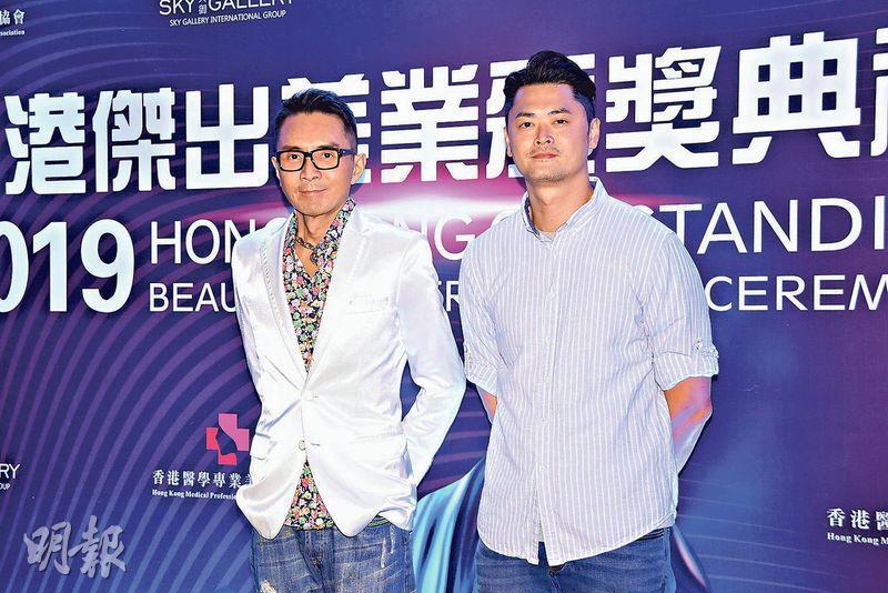 林利(左)和蕭潤邦(右)都是「一支公」出席美容活動晚宴。(攝影:鍾偉茵)