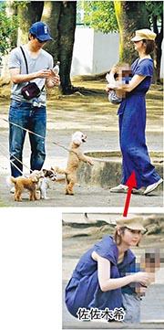 佐佐木希與丈夫渡部建,帶兒子到公園玩耍兼放狗。