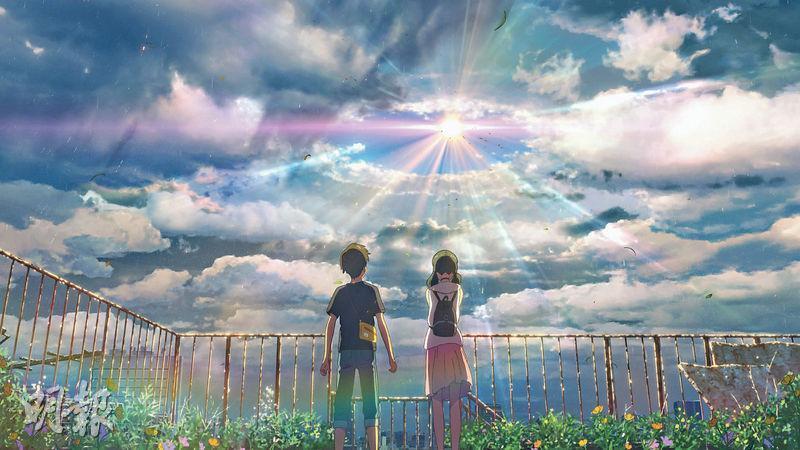 新海誠製作3年的全新動畫電影《天氣之子》,緊貼日本下周在港上映。
