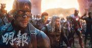 第1位:Marvel超級英雄片系列——Marvel超級英雄片能夠登上美國史上最賣座電影系列的榜首位置,全球票房冠軍《復仇者聯盟4:終局之戰》(圖)居功至偉。