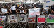 大批示威者昨午起到機場示威,高峰時估計有過萬人,並走到離境大堂(圖)。他們以中、英文等標語表達不滿警方過度使用武力,包括「811 POLICE ATTEMPT TO KILL HK CITIZENS」(8.11警察企圖謀殺香港市民);不少示威者以染紅了的布等遮蓋右眼,不滿前日有女子被射中眼部重創。(楊柏賢攝)