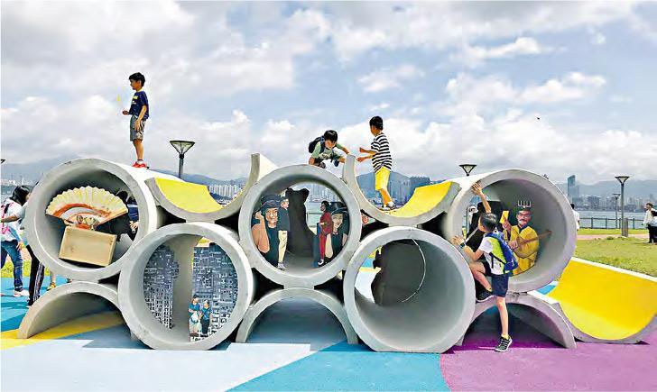 「捐山窿」公園(圖)位於中西區豐物道海濱休憩用地,星期日啟用。