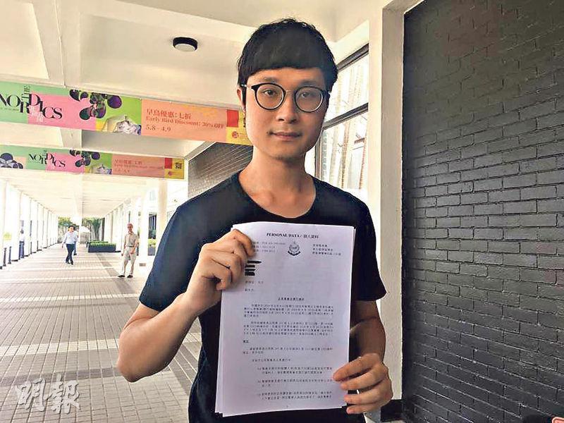 警方昨就周六的觀塘遊行批出不反對通知書,代申請人劉頴匡(圖)不認為警方開始放寬申請,稱是次遊行是大幅修改路線,「向強權低頭」才獲批。(鍾妍攝)