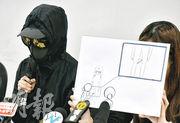 在反修例示威中被捕的呂小姐(左,化名)指控警方從醫院押送她到法庭中途帶她返警署,並疑違反警察通例要求她脫光衣服搜身,女警一度曾用筆打她兩條大腿中間(圖中圖畫示),令她大感受辱。(黃志東攝)