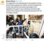 facebook、Twitter、YouTube近日相繼封鎖多個涉嫌散播關於香港示威假消息的帳號,內地方面疑利用微信反擊,將加強清理第三方違規惡意連結。圖為被Twitter封鎖的一個帳號。(網上圖片)