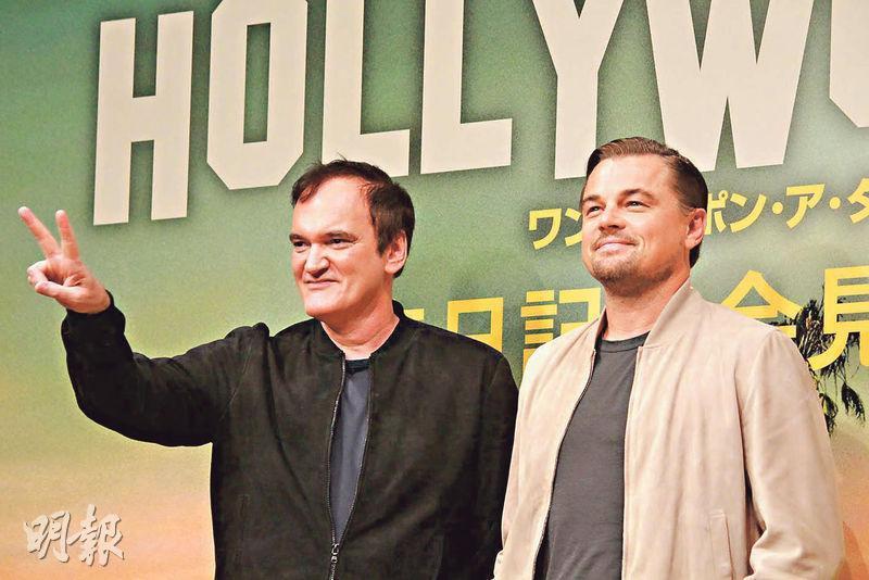 塔倫天奴(左)與《從前,有個荷里活》主角里安納度狄卡比奧(右)昨日出席東京記者會,完成此片的海外宣傳最後一站。