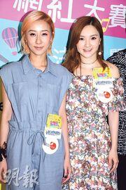 泳兒(左)和林欣彤(右)昨午出席小網紅比賽。(攝影/記者:鍾偉茵)